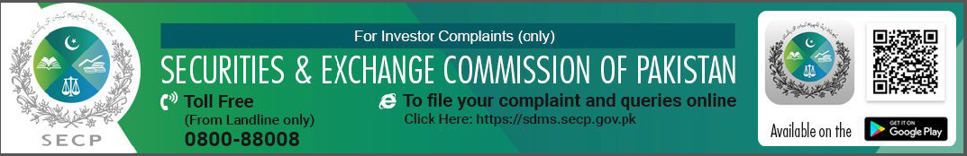 Investor Complaint Section