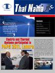 thalnama_2011